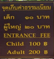 Link toDual Pricing In Thailand