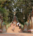 Link toMost affordable city to live in Thailand