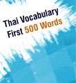 Link to10 of the best books to Learn Thai language