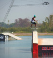 Link toWakeboarding In Thailand