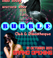 Link toChiang Mai Bubble Discotheque Grand ReOpening