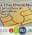 Link toHow to buy a Thai sim card and Topup your sim online