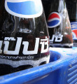 Link toPepsi will no longer sell their drink in a glass bottle Thailand