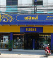 Link toStupid Sign in Khon Kaen