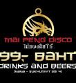 Link toNana Plaza Mai Peng Disco