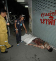 Link toIrish Man Kills Himself On the Streets of Bangkok