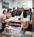 Link toMass raid on Pattaya Warehouse nets smuggled cigarettes