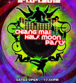 Link toChiang Mai Half Moon Party