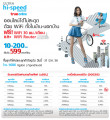 Link toInternet Service Providers Thailand