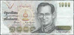 Currency Of Thailand - 1000 Baht Note