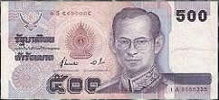 Currency Of Thailand - 500 Baht Banknote
