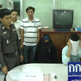 Couple Arrested for Soliciting money for Sex Cam In Thailand