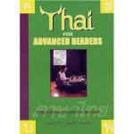 Learn Thai Language for Advanced Readers