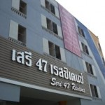 Seri 47 Residence cheap hotel with free wifi