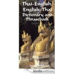 Thai-English - English-Thai Dictionary and Phrasebook