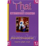 Thai Language for Intermediate learners