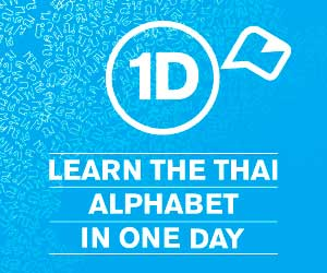 Learn To Read The Thai Alphabet In One Day
