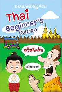 thai beginners book