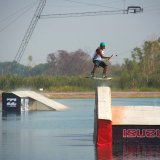 Wakeboarding In Thailand