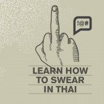 How to Swear in Thai