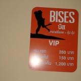 Price of Room at Bises