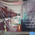 The Food harbour Chiang Mai