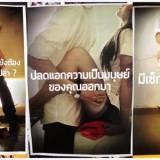 Sex wearing Thai Uniform is Better