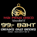 Mai Peng Disco in Nana