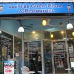 Sooi-Tee Guest House